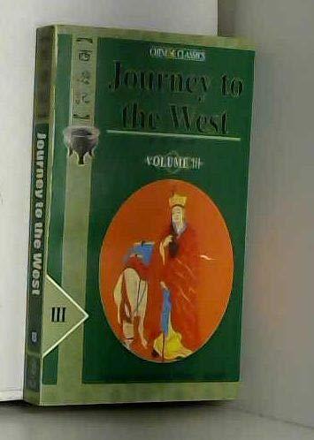 Journey to the West Volume III (Volume: Wu Cheng'en