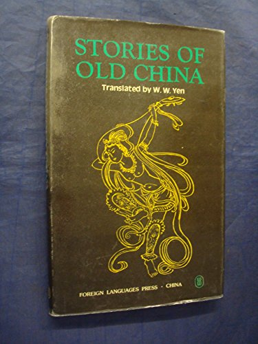 9780835123747: Stories of Old China