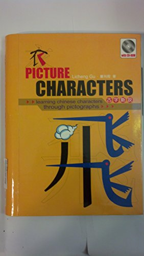 Picture Characters: Learning Characters Through Pictographs (Book 7 CD-ROM): Richard Gu