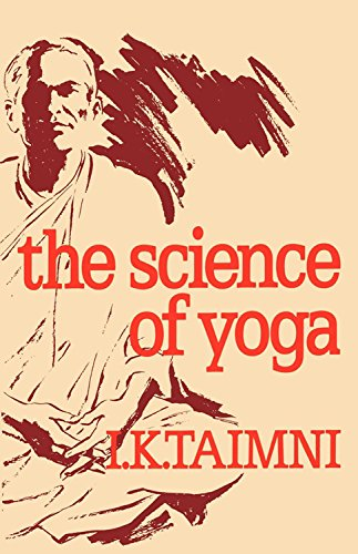 9780835600231: The Science of Yoga