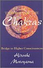 9780835605519: Theories of the Chakras: Bridge to Higher Consciousness (Quest Books)