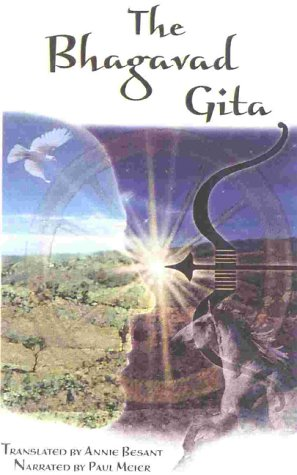 9780835620109: The Bhagavad Gita