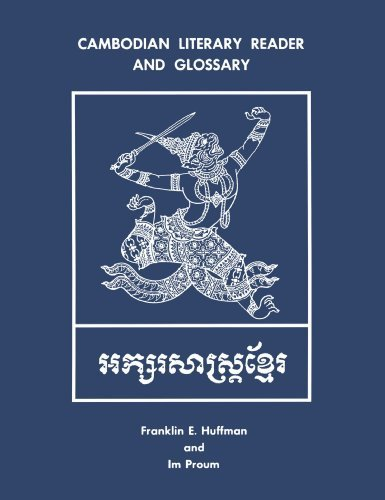 9780835780520: Cambodian Literary Reader and Glossary