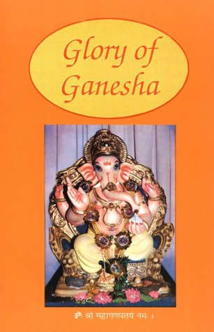 9780836438932: Glory of Ganesha