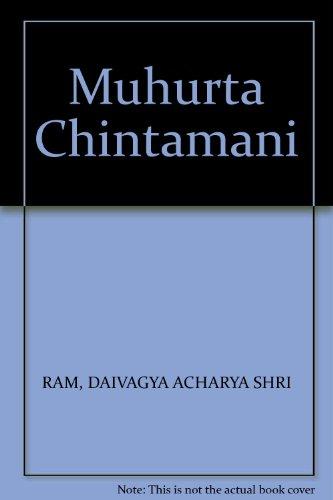 9780836457568: Muhurta Chintamani