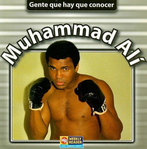 9780836847642: Muhammad Ali (Gente Que Hay Que Conocer (Paperback)) (Spanish Edition)