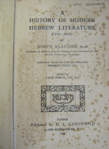 9780837126128: A history of modern Hebrew literature (1785-1930)