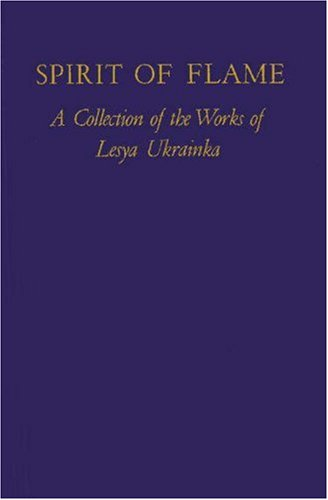 9780837159904: Spirit of Flame: A Collection of the Works of Lesya Ukrainka, pseud