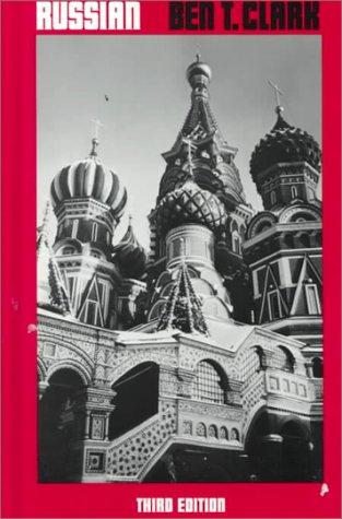 9780838435519: Russian