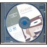 9780838452325: Student Interactive CD-ROM for Tu dirás!, 3rd