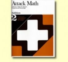 9780838819029: Attack Math: Addition 2