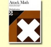 Attack Math: Arithmetic Tasks to Advance Computational Knowledge Multiplication, Book 2: Greenes