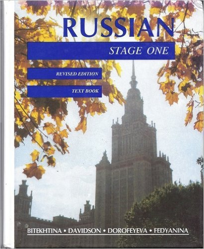 9780840368089: Russian: Stage One Exercise and Reference Book