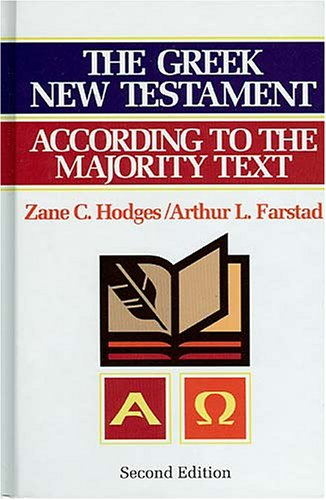 9780840749635: The Greek New Testament According to Majority Text (English and Greek Edition)