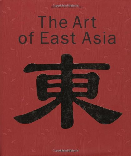 9780841600935: The Art of East Asia