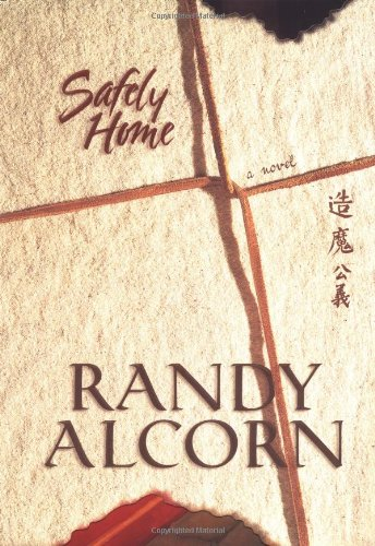 Safely Home: Alcorn, Randy