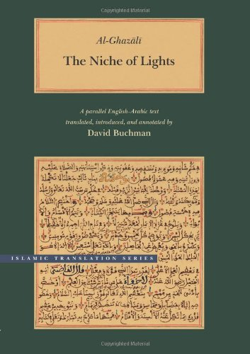 9780842523530: The Niche of Lights (Brigham Young University - Islamic Translation Series)