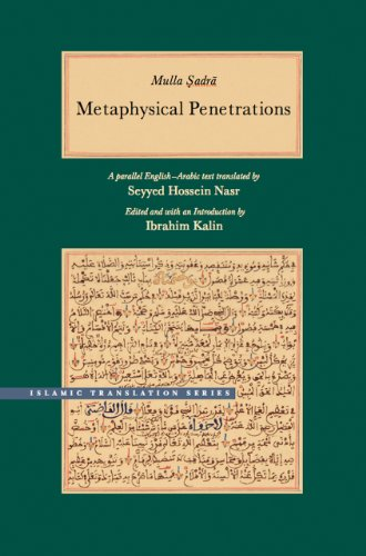 9780842528399: Metaphysical Penetrations: A Parallel English-Arabic Text (Brigham Young University - Islamic Translation Series)