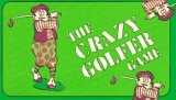 9780843129090: Crazy Game: Golfer (Crazy Games)