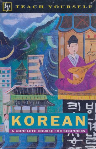 9780844200286: Korean: A Complete Course for Beginners (Teach Yourself)