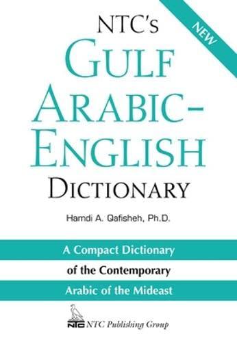 9780844202990: NTC's Gulf Arabic-English Dictionary
