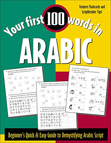 9780844223957: Your First 100 Words in Arabic: Beginner's Quick & Easy Guide to Demystifying Arabic Script