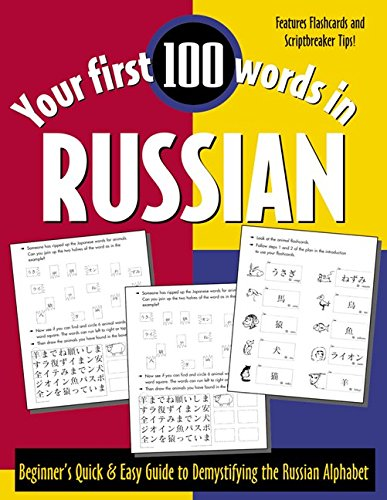 9780844223988: Your First 100 Words in Russian