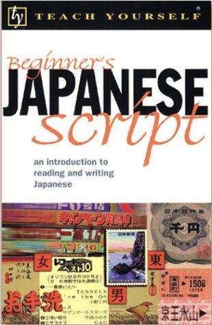 9780844226866: Beginners Japanese Script (Teach Yourself (McGraw-Hill))