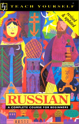 9780844237060: Russian Complete Course, with Book (Teach Yourself Books) (Russian Edition)