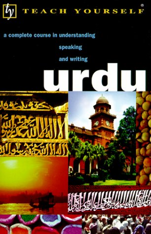 9780844237169: Urdu Complete Course (Teach Yourself (McGraw-Hill))