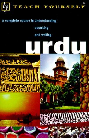 9780844237169: Urdu (Teach Yourself) (Urdu Edition)