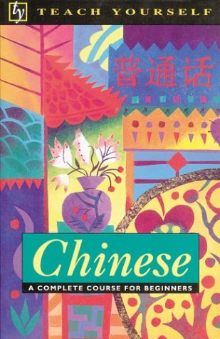 9780844237572: Teach Yourself Chinese Complete Course