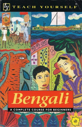 9780844238517: Bengali : A Complete Course for Beginners (Teach Yourself Series)(BOOK & 2 Cassettes)
