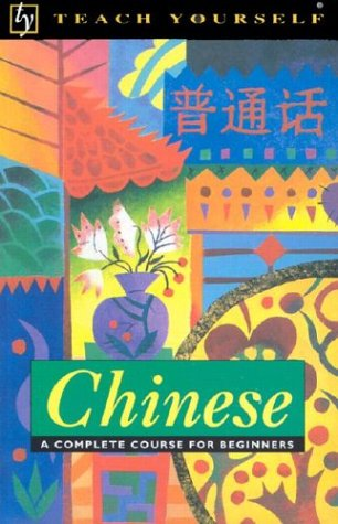 9780844238548: Teach Yourself: Chinese Complete Course Pack (Teach Yourself Books)