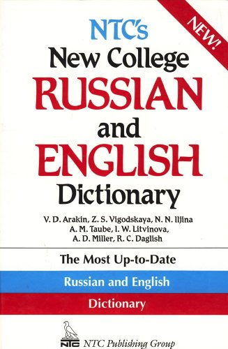 NTC's New College Russian and English Dictionary: Taube, A. M.,