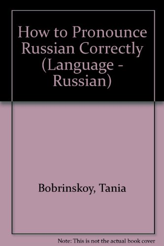 9780844242903: How to Pronounce Russian Correctly (Language - Russian)