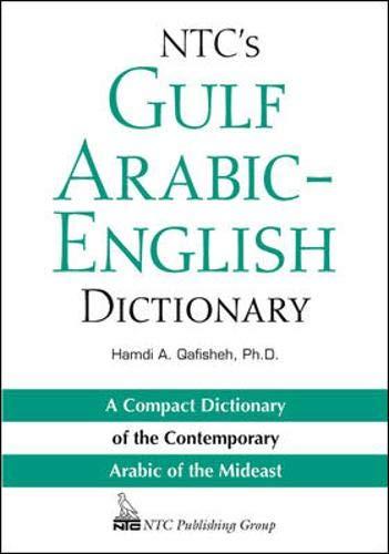 9780844246062: NTC's Gulf Arabic-English Dictionary