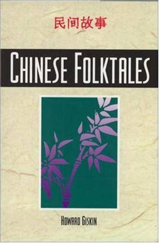 Chinese Folktales: McGraw-Hill