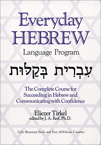 9780844284880: Everyday Hebrew (Book only)