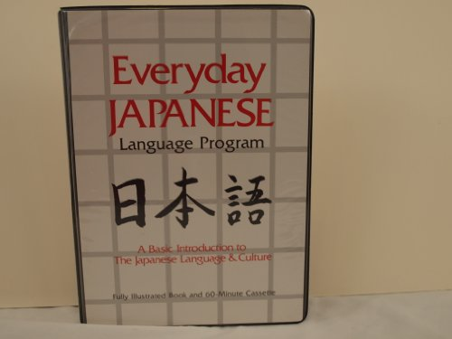 9780844284989: Everyday Japanese