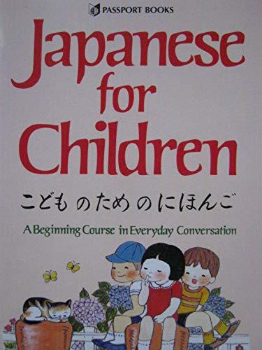 Japanese for Children.: Yoshiaki Kobo, Reiko
