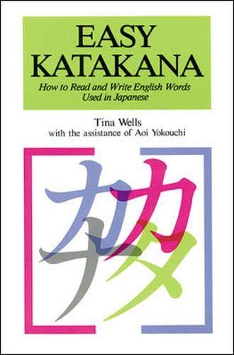 Easy Katakana: Tina Wells