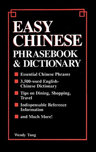9780844285269: Easy Chinese Phrasebook & Dictionary
