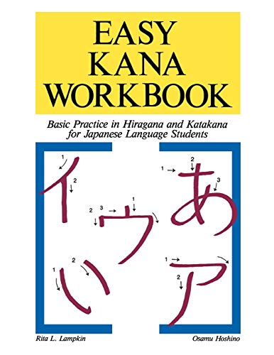 Easy Kana Workbook: Basic Practice in Hiragana: Lampkin, Rita