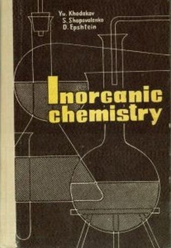 9780846449348: Inorganic Chemistry: A Textbook For Secondary Schools (1988)