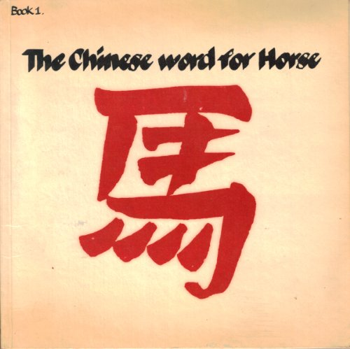 Chinese Word for Horse Lewis, John