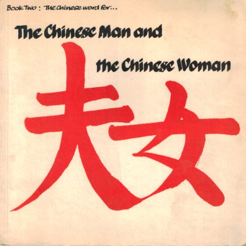 9780846703846: The Chinese Man and the Chinese Woman (Book 2, The Chinese word for ..., 2)
