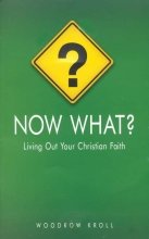 9780847408009: Now What? Living Out Your Christian Faith