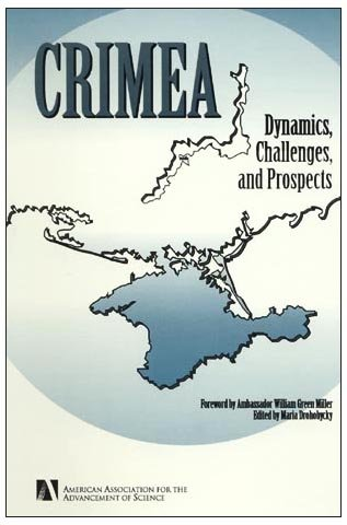 9780847680665: Crimea: Dynamics, Challenges, and Prospects