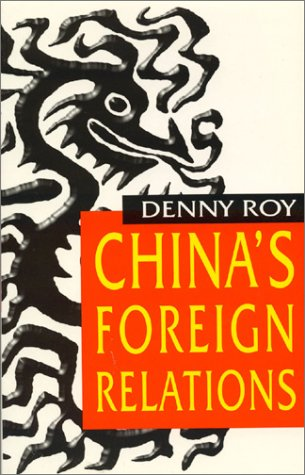9780847690121: China's Foreign Relations